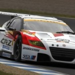 Honda Mugen CR-Z GT Twin-Turbo V6 Race Car